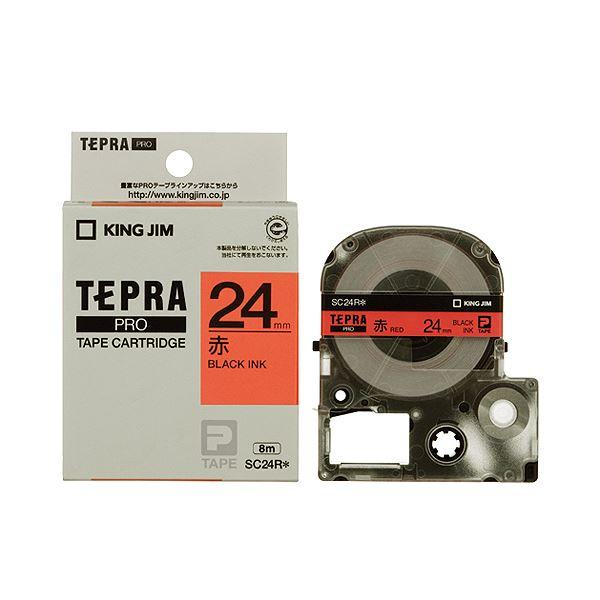 (まとめ) キングジム テプラ PRO テープカートリッジ パステル 24mm 赤/黒文字 SC24R 1個 【×10セット】
