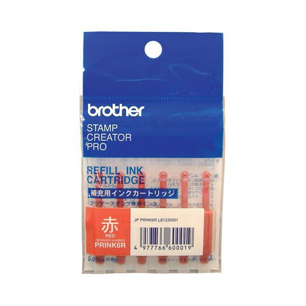(まとめ) ブラザー BROTHER 使いきりタイプ補充インク 赤 PRINK6R 1パック(6本) 【×30セット】