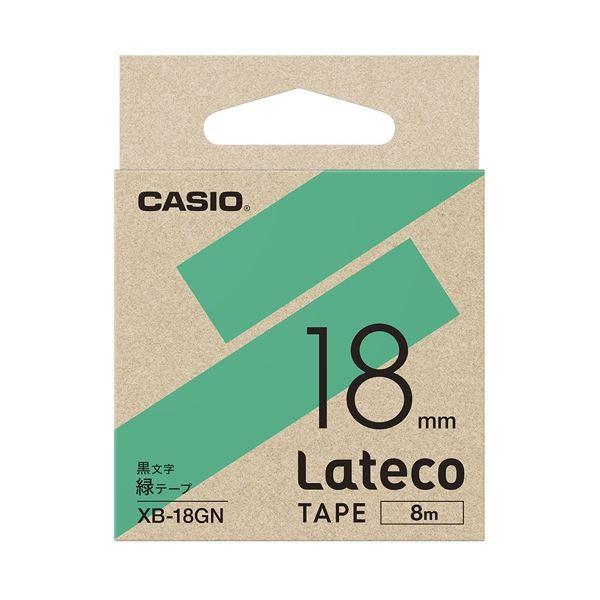 (まとめ)カシオ計算機 ラテコ専用テープXB-18GN緑に黒文字(×10セット)