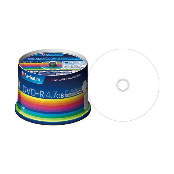 (まとめ) バーベイタム データ用DVD-R4.7GB 1-16倍速 スピンドルケース DHR47JP50V3 1パック(50枚) 【×10セット】