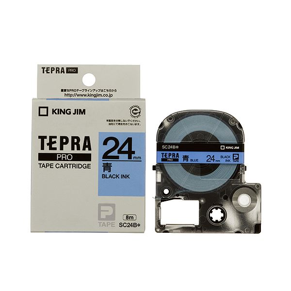 (まとめ) キングジム テプラ PRO テープカートリッジ パステル 24mm 青/黒文字 SC24B 1個 【×10セット】