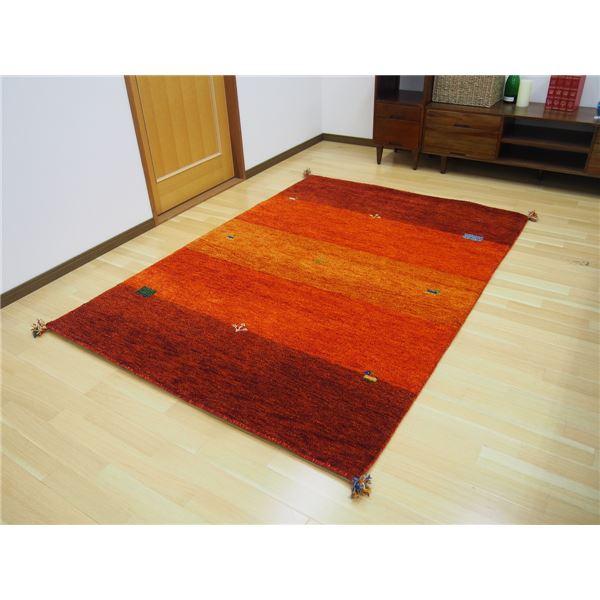 ギャッベ ラグマット/絨毯 【約80×140cm オレンジ】 ウール100% 保温機能 調湿効果 オールシーズン対応 〔リビング〕【代引不可】