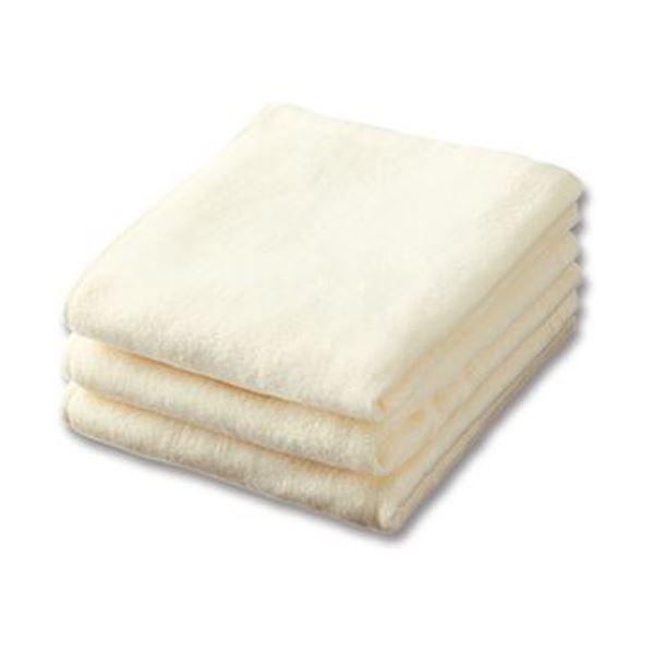 (まとめ)オカザキ シャーリングフェイスタオルホワイト 1パック(3枚)【×20セット】