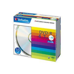 (まとめ) バーベイタム データ用DVD-R 4.7GB 16倍速 ブランドシルバー 5mmスリムケース DHR47J10V1 1パック(10枚) 【×10セット】
