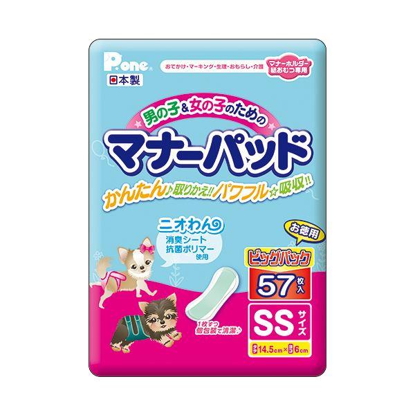 (まとめ)マナーパッド SSサイズ 57枚入 ビッグパック(ペット用品)【×24セット】