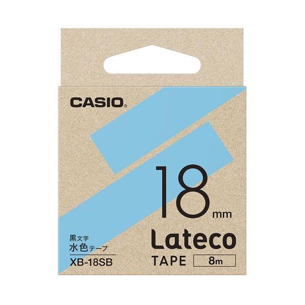 (まとめ)カシオ計算機 ラテコ専用テープXB-18SB 水色に黒文字(×10セット)