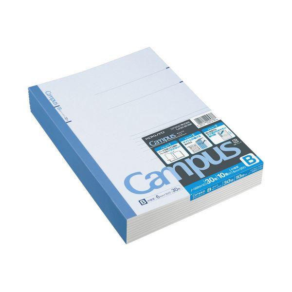 コクヨ キャンパスノート(中横罫)セミB5 B罫 30枚 ノ-3BNX10 1セット(180冊:10冊×18パック)