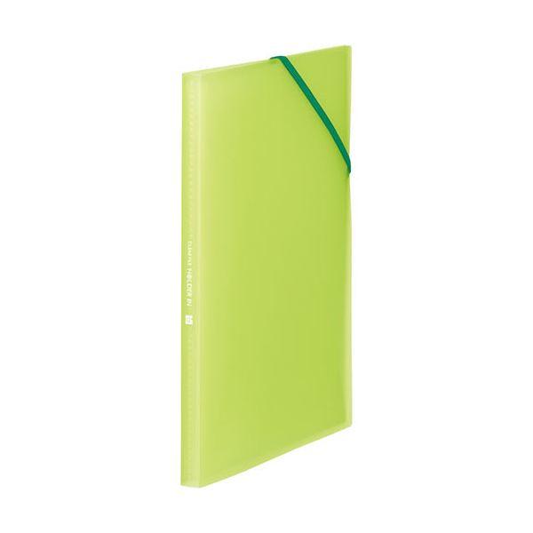 (まとめ) キングジム クリアーファイルホルダーイン A4タテ 12ポケット 黄緑 6171-3Tキミ 1冊 【×30セット】