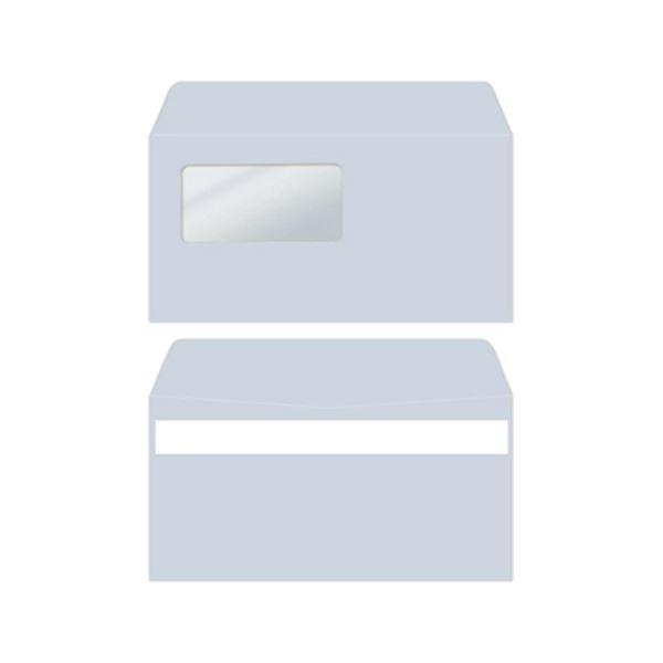(まとめ)弥生 窓付封筒(アクア)シールのり付き W217×H109mm 333107 1箱(200枚)【×3セット】