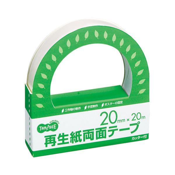 (まとめ) TANOSEE 再生紙両面テープカッター付 20mm×20m 1セット(10巻) 【×5セット】