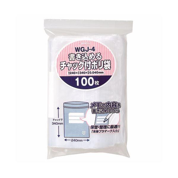 (まとめ) ジャパックス 書き込めるチャック付ポリ袋 ヨコ240×タテ340×厚み0.04mm WGJ-4 1パック(100枚) 【×10セット】