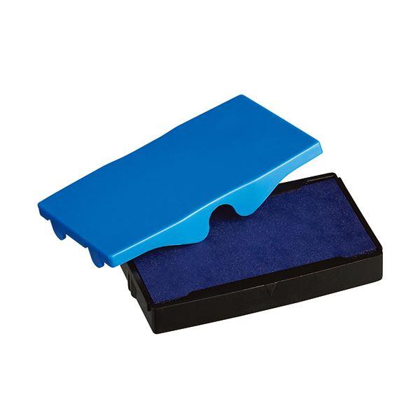 (まとめ) シャイニー スタンプ内蔵型角型印S-853専用パッド 青 S-853-7BL 1個 【×50セット】