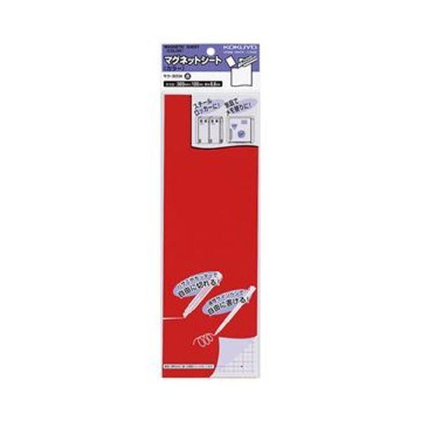 (まとめ)コクヨ マグネットシート(カラー)300×100mm 赤 マク-300R 1セット(10枚)【×3セット】