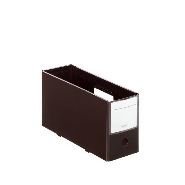 (まとめ)プラス PPボックスファイル+ハーフサイズ BR ブラウン 【×50セット】