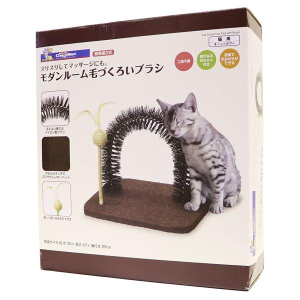 (まとめ)モダンルーム 毛づくろいブラシ (ペット用品)【×6セット】