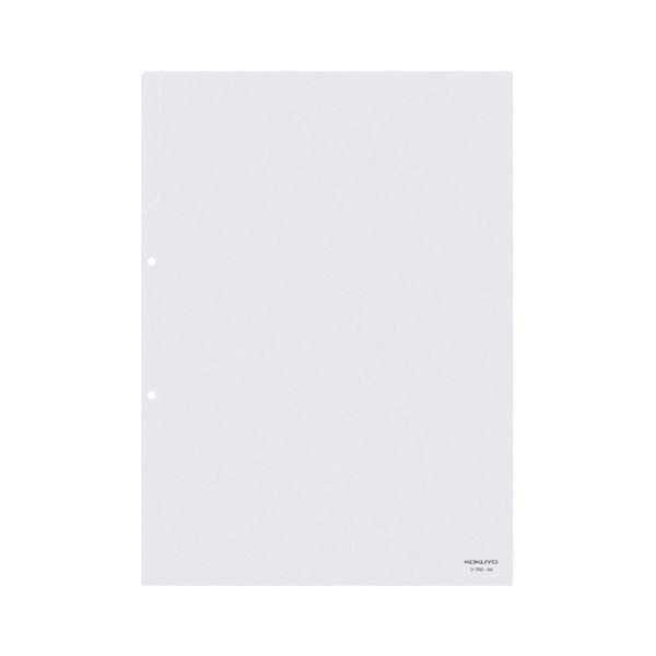 (まとめ) コクヨ クリヤーホルダー A4 透明2穴あき フ-750 1パック(50枚) 【×5セット】