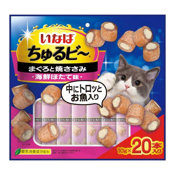 (まとめ)いなば ちゅるビ~ 20袋入り まぐろと焼ささみ 海鮮ほたて味 (ペット用品・猫フード)【×12セット】