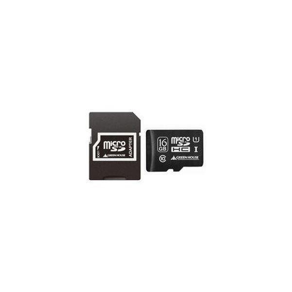 (まとめ)グリーンハウス microSDHCカード 16GB UHS-I Class10 防水仕様 SDHC変換アダプタ付 GH-SDMRHC16GU 1枚【×3セット】