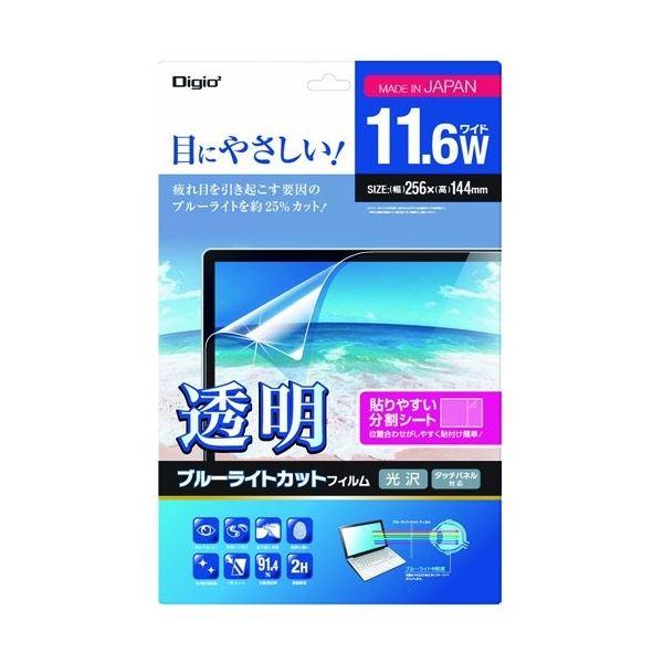 (まとめ) ナカバヤシ透明ブルーライトカットフィルム ノートPC 11.6ワイド用 SF-FLKBC116W 1枚 【×10セット】