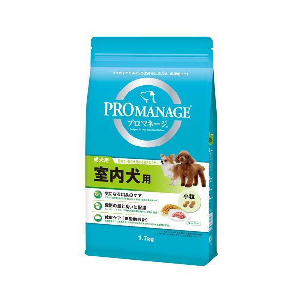 (まとめ)プロマネージ 成犬用 室内犬用 1.7kg (ペット用品・犬フード)【×6セット】
