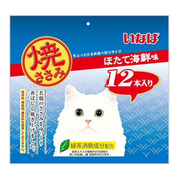 (まとめ)いなば 焼ささみ ほたて海鮮味 12本入り (ペット用品・猫フード)【×12セット】