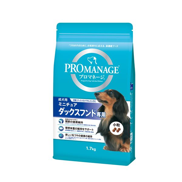 (まとめ)プロマネージ 成犬用 ミニチュアダックスフンド専用 1.7kg (ペット用品・犬フード)【×6セット】