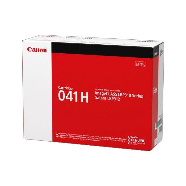 キヤノン トナーカートリッジ041HCRG-041H 大容量 0453C003 1個