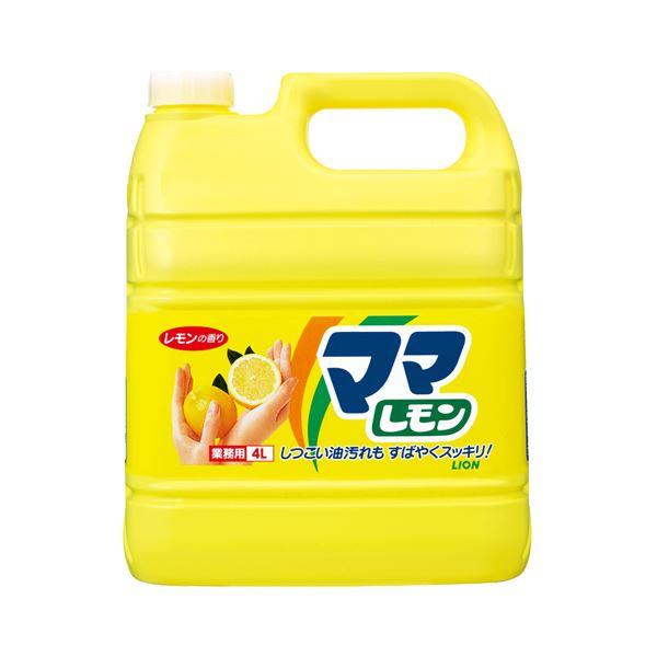 (まとめ) ライオン ママレモン 業務用 4L 1本 【×10セット】