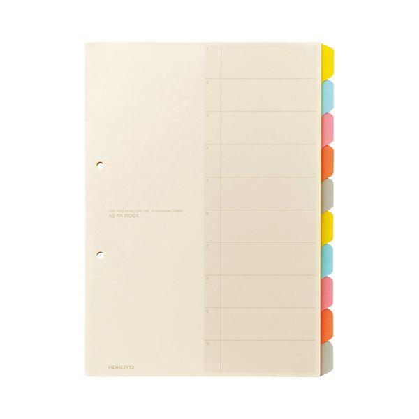 (まとめ) コクヨ カラー仕切カード(ファイル用・10山見出し) A4タテ 2穴 5色+扉紙 シキ-130 1パック(5組) 【×10セット】