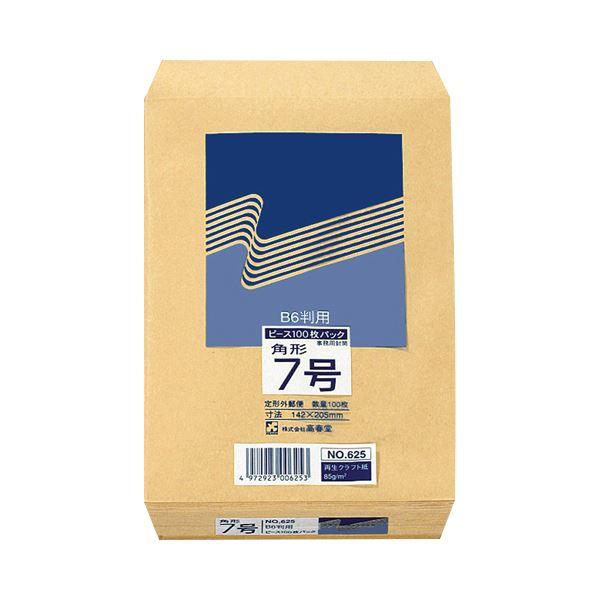 (まとめ) ピース R40再生紙クラフト封筒 角7 85g/m2 625 1パック(100枚) 【×30セット】