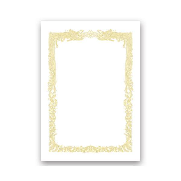 (まとめ) タカ印 OA賞状用紙 白 B5 ヨコ書用 10-1051 1冊(10枚) 【×30セット】
