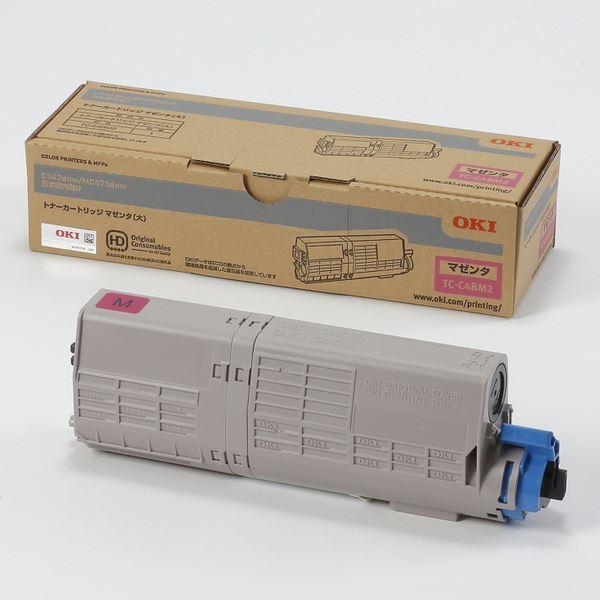OKIデータ トナーカートリッジ(大) マゼンタ (MC573dnw/C542dnw) TC-C4BM2