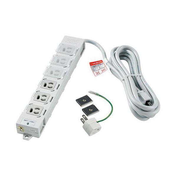 (まとめ)ELPA カバー付事務所向けタップ耐雷サージ機能付 6個口 3m OAT-JPC63SB 1個【×3セット】