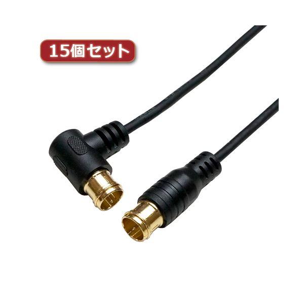 15個セット HORIC 極細アンテナケーブル 7m ブラック 両側F型差込式コネクタ L字/ストレートタイプ HAT70-112LPBKX15