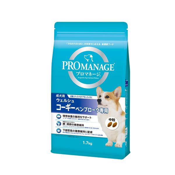 (まとめ)プロマネージ 成犬用 ウェルシュ・コーギー・ペンブローク専用 1.7kg (ペット用品・犬フード)【×6セット】