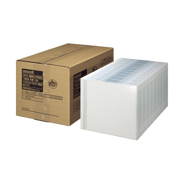 (まとめ) マクセル 録画用DVD-R 120分1-16倍速 ホワイトワイドプリンタブル 5mmスリムケース DRD120WPC.S1P50S1パック(50枚) 【×5セット】