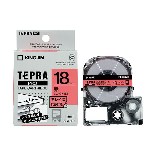 (まとめ) キングジム テプラ PRO テープカートリッジ キレイにはがせるラベル 18mm 赤/黒文字 SC18RE 1個 【×10セット】