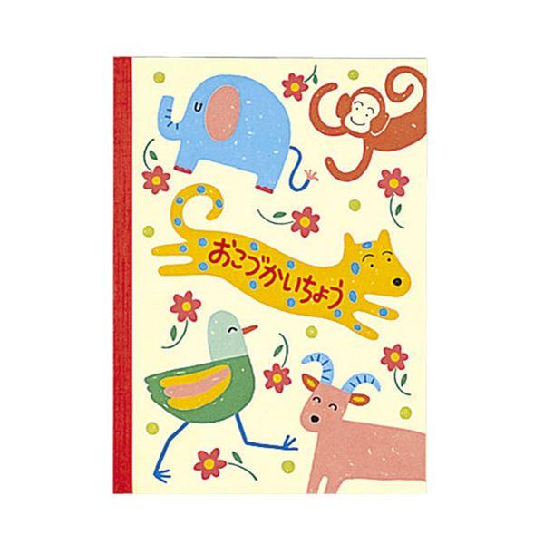 (まとめ)コクヨ おこづかい帳 A5 13行32枚 スイ-1 1セット(10冊)【×5セット】