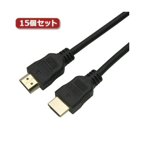 15個セット HORIC HDMIケーブル 5m ブラック 樹脂モールドタイプ HDM50-067BKX15