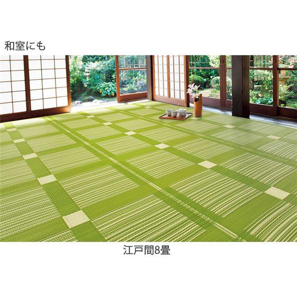 い草風 ラグマット/絨毯 【本間 4.5畳 286×286cm ブロックグリーン】 正方形 日本製 洗える オールシーズン可 〔リビング〕