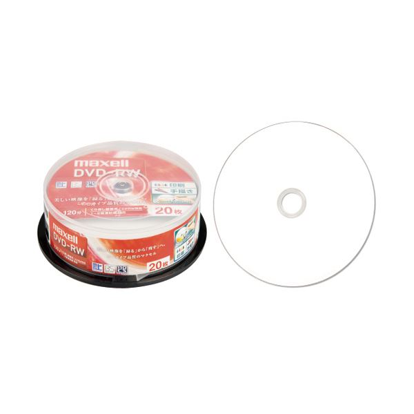 (まとめ) マクセル 録画用DVD-RW 120分1-2倍速 ホワイトワイドプリンタブル スピンドルケース DW120WPA.20SP 1パック(20枚) 【×10セット】