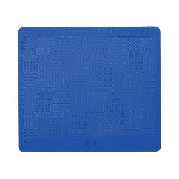写真 絵葉書 メモをはさめるマウスパッド まとめ サンワサプライ MPD-HASA2BL ×30セット 1枚 期間限定特価品 オリジナルマウスパッドブルー OUTLET SALE