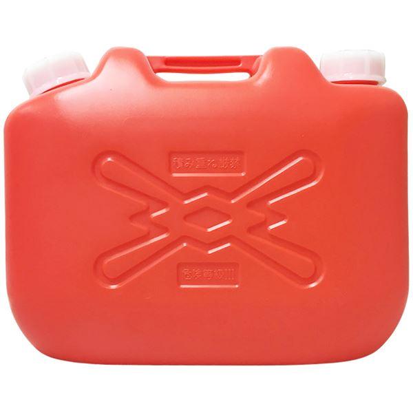 (まとめ) 灯油缶/灯油用ポリタンク 【赤 10L】 コンパクト キャップ口径:50mm JISマーク付き 【10個セット 】