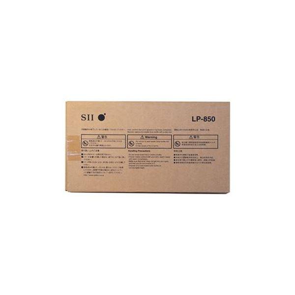 (まとめ)セイコーアイ・インフォテック 廃トナーボトル LP850 1個【×3セット】