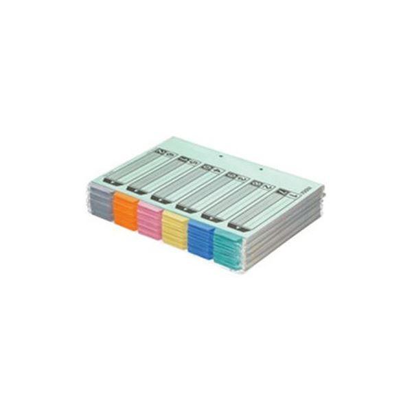 (まとめ)カラー仕切カード A4-S 2穴(6山見出し+扉紙=1組) 50組【×3セット】