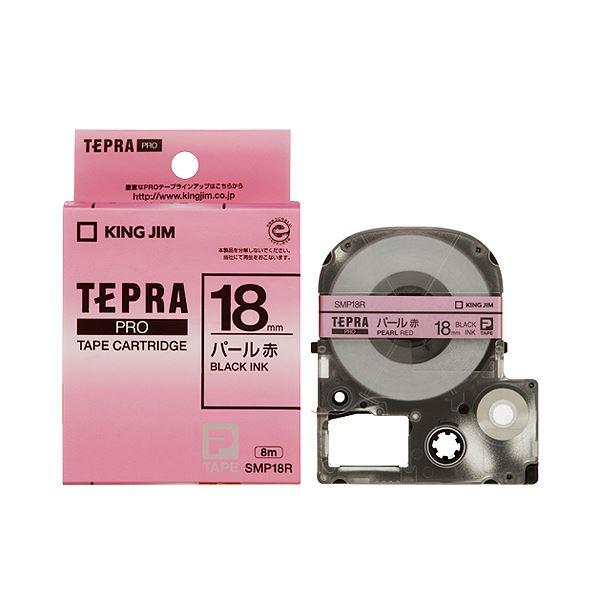 (まとめ) キングジム テプラ PRO テープカートリッジ カラーラベル(パール) 18mm 赤/黒文字 SMP18R 1個 【×10セット】