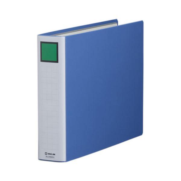 (まとめ) キングファイル スーパードッチ(脱・着)イージー B4ヨコ 500枚収容 背幅66mm 青 2495EA 1冊 【×30セット】