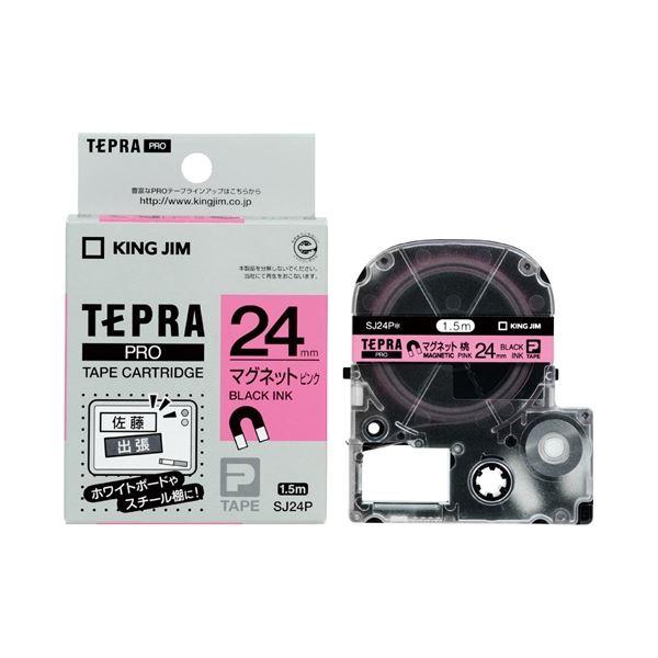 (まとめ)キングジム PROテープ マグネット ピン/黒字 SJ24P【×30セット】