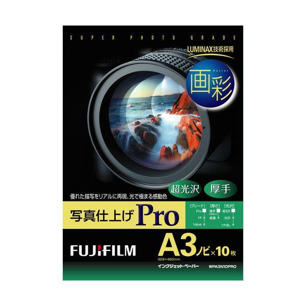 (まとめ) 富士フィルム FUJI 画彩 写真仕上げPro 超光沢 厚手 A3ノビ WPA3N10PRO 1冊(10枚) 【×5セット】