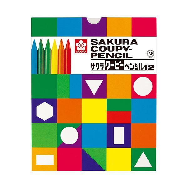 (まとめ)サクラクレパス クーピーペンシル12色(紙箱入)FY12K 1パック【×10セット】